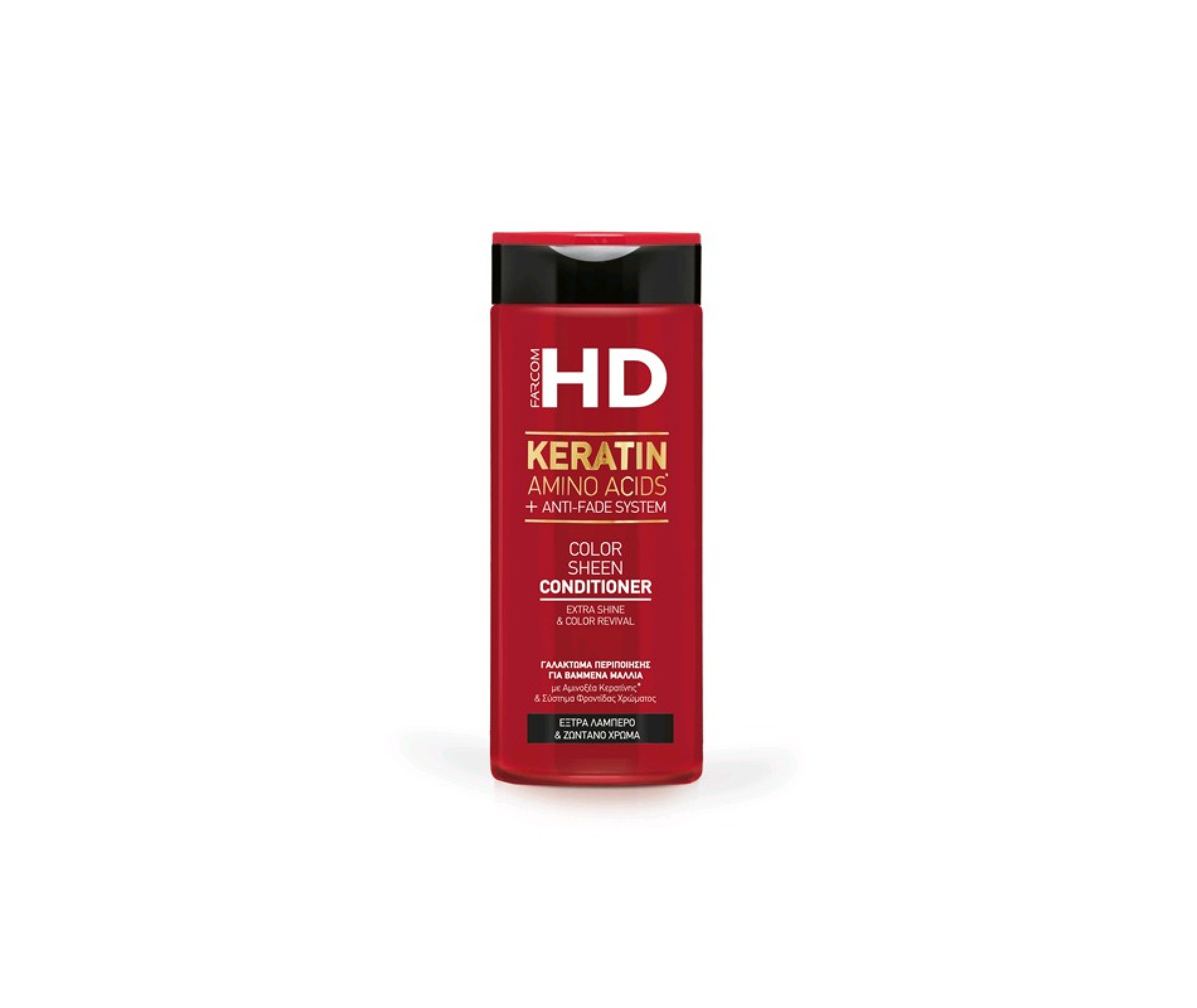 HD Color Sheen  балсам 330 мл.